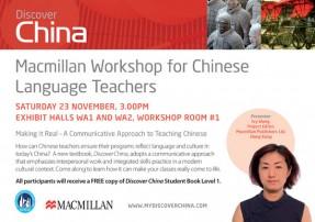Ivy Wang's Workshop ACTFL Sat Nov 23